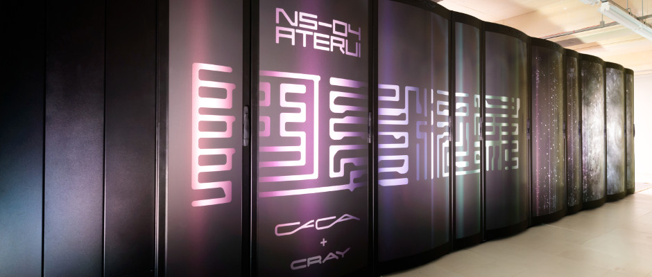 """Now twice as fast, the upgraded Japanese Cray XC30 system supercomputer """"Aterui"""". Image credit: NAOJ"""