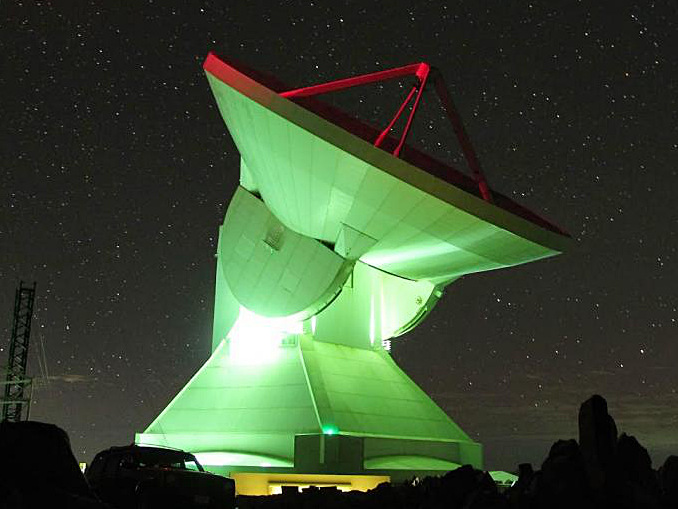 The 50-metre diameter Large Millimetre Telescope (LMT) is the largest, most sensitive single-aperture instrument in the world for studying star formation. Operated jointly by UMass Amherst and Mexico's Instituto Nacional de Astrofísica, Óptica y Electrónica, it was recently used to observe the most luminous galaxies ever seen. Image credit: UMass Amherst/Smith College/James Lowenthal.